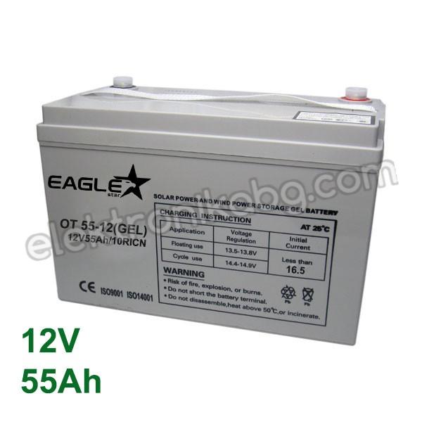 Акумулатор - гелов акумулатор 12V 55Аh Eaglestar