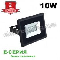 10W LED Прожектор Е-серия черно тяло 850LM 6500K