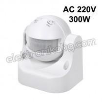 PIR Датчик За Движение Стенен Бял AC 220V 300W