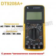 Дигитален мултицет DT9208A+