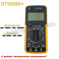 Дигитален мултицет DT9208A+