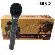 Професионален микрофон с кабел 59ND