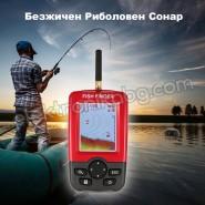 Безжичен риболовен сонар, цветен, 40м