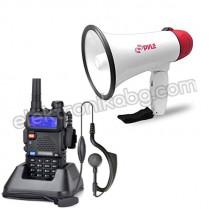 Мегафони, звукова сигнализация и телекомуникация