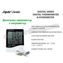 Многофункционален дигитален термометър с датчик, хигрометър, часовник, аларма и дата