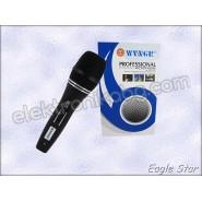 Професионален микрофон с кабел